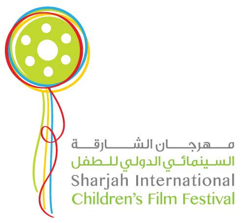 Sharjah Children's Film Festival to kick off on Oct.8
