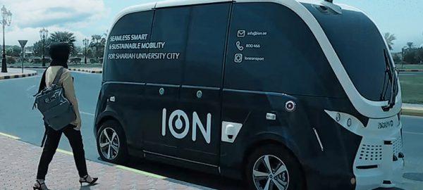 """""""أيون"""" تجري اختباراً تجريبياً للحافلات الكهربائية ذاتية القيادة في المدينة الجامعية بالشارقة وقد تكللت هذه التجربة بالنجاح"""